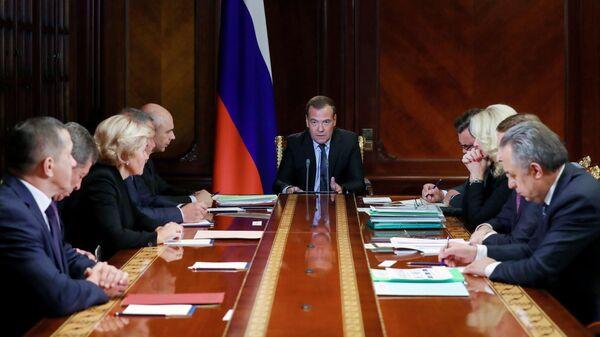 Председатель правительства РФ Дмитрий Медведев проводит совещание с вице-премьерами РФ. 8 октября 2019