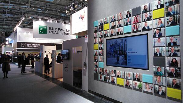Выставка коммерческой недвижимости Expo Real 2019 в Мюнхене
