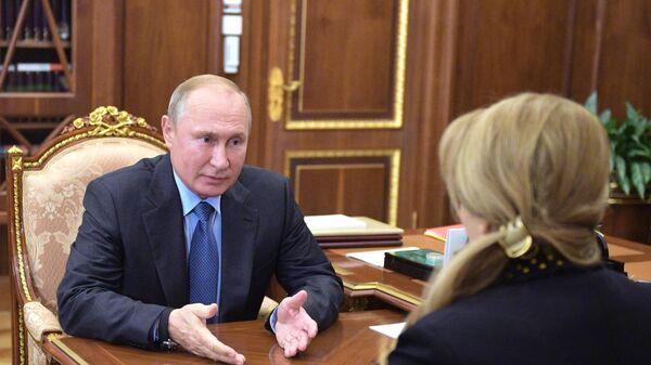 Памфилова прокомментировала сокращение числа политических партий в России