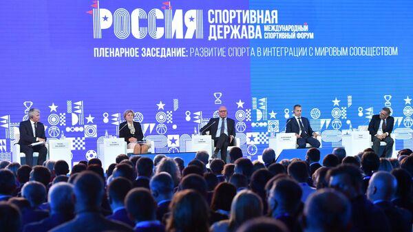 Участники пленарного заседания VIII Международного спортивного форума Россия - спортивная держава в Нижнем Новгороде
