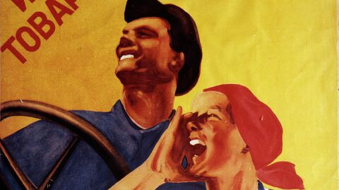 Плакат 1931 года Иди, товарищ, к нам в колхоз. Автор Вера Сергеевна Кораблева. Репродукция