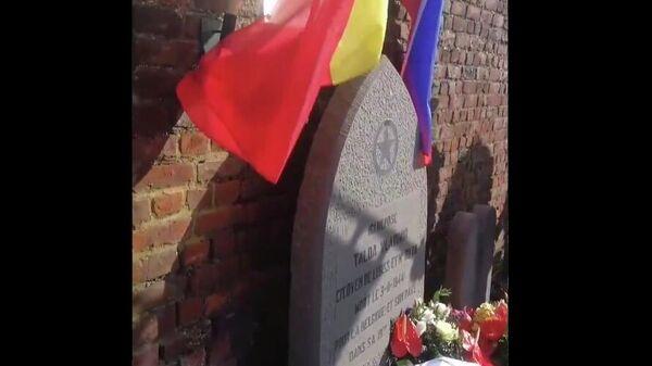 Открытие национального мемориала советским воинам-партизанам, сражавшимся в рядах бельгийского сопротивления в Ребеке