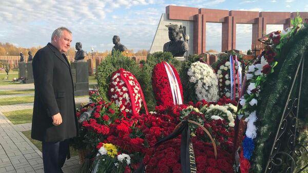 Дмитрий Рогозин на могиле космонавта Алексея Леонова