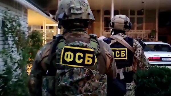 Сотрудники ФСБ РФ