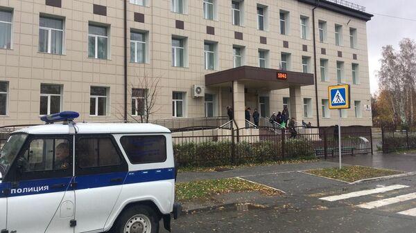 Школа в Новосибирске, где было обнаружено тело старшеклассницы