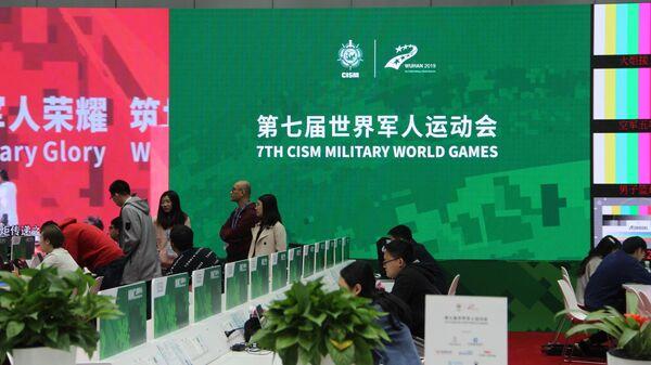 Пресс-центр Всемирных военных игр в городе Ухань