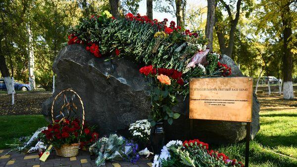 Мемориал на территории Керченского политехнического колледжа в память о погибших при трагических событиях 17 октября 2018 года