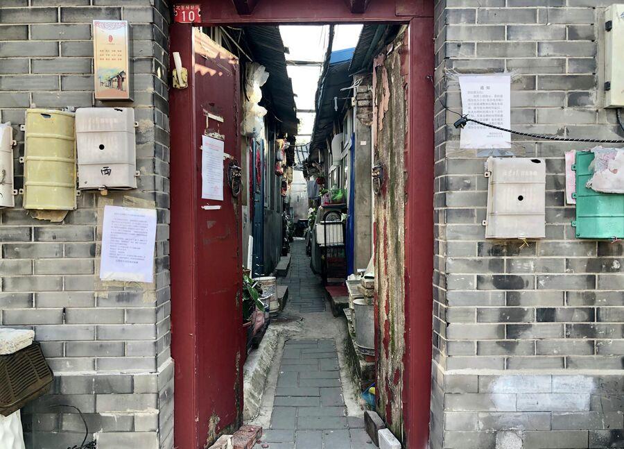 Проход в хутун, Пекин