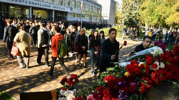 Годовщина трагедии в Керченском политехническом колледже