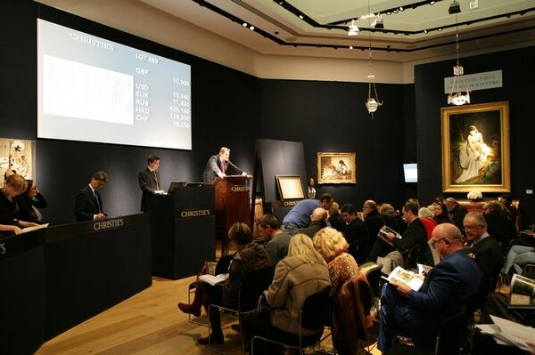 Аукцион Кристис в Лондоне