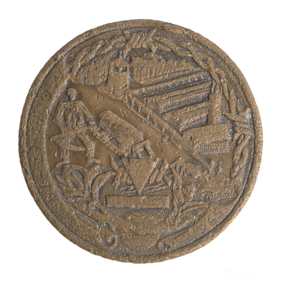 Медаль, созданная Пьером Прово в Бухенвальде
