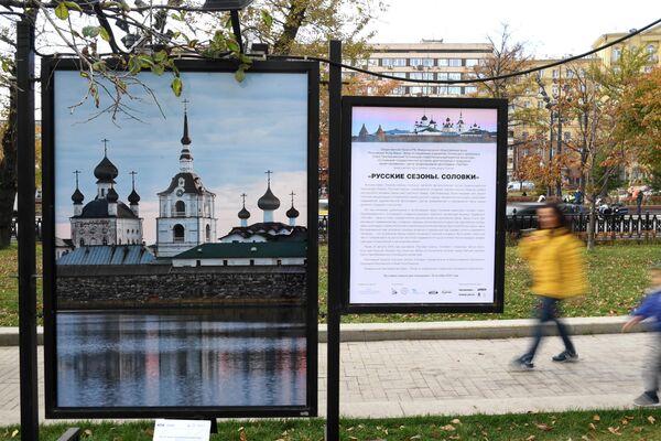 Фотовыставка Александра Львова Русские сезоны. Соловки на Тверском бульваре в Москве