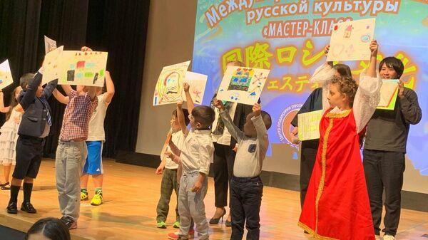 Участники фестиваля Русской культуры в Японском Кобе