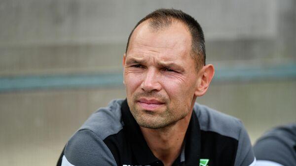 Тренер ФК Торпедо Сергей Игнашевич