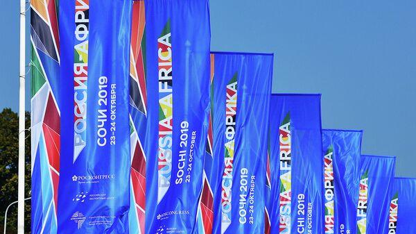 Флаги с символикой экономического форума и саммита Россия – Африка на улице Сочи