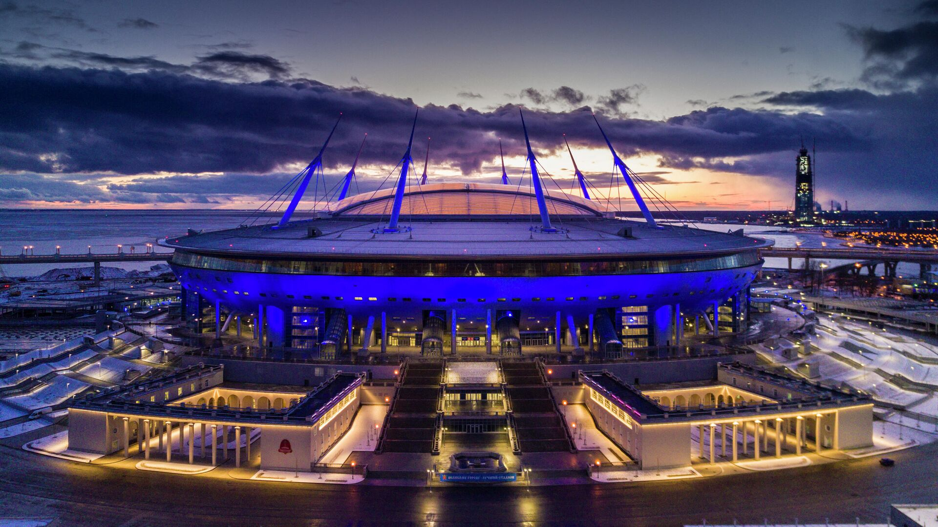 Стадион Санкт-Петербург Арена - РИА Новости, 1920, 08.12.2020