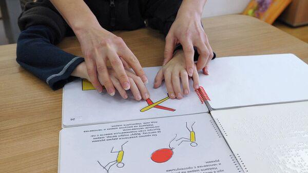 Специалисты НКО могут стажироваться в Фонде поддержки слепоглухих
