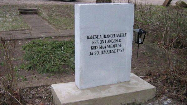 Памятник павшим советским воинам, установленный на братской могиле в поселке Таэбла, Эстония