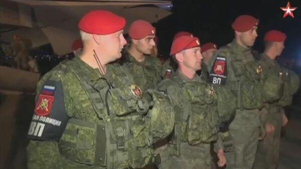 Прибытие в Сирию подразделения российской военной полиции