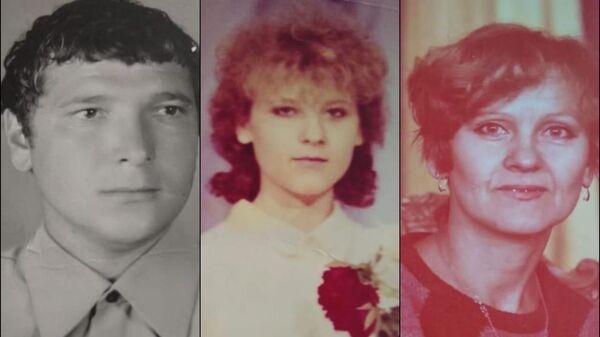 Семья Тюриных пропала 30 лет назад