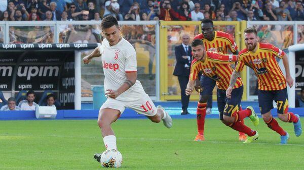 Полузащитник Ювентуса Пауло Дибала в матче против Лечче