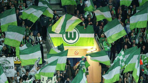 Болельщики ФК Вольфсбург