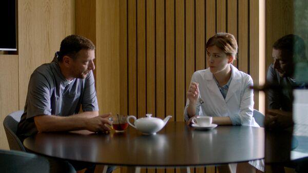 Кадр из фильма Верность