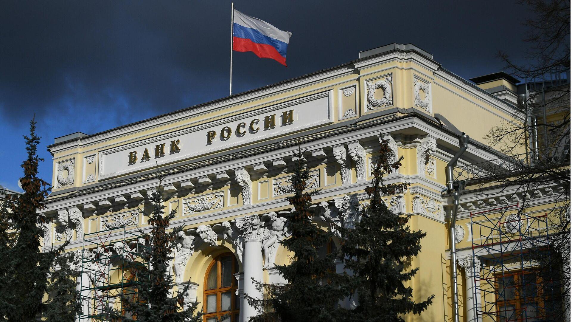Здание Центрального банка РФ в Москве - РИА Новости, 1920, 16.02.2021