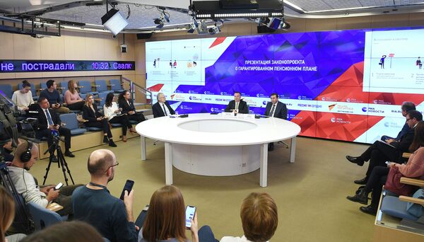 Презентация законопроекта о гарантированном пенсионном плане в международном мультимедийном пресс-центре МИА Россия сегодня