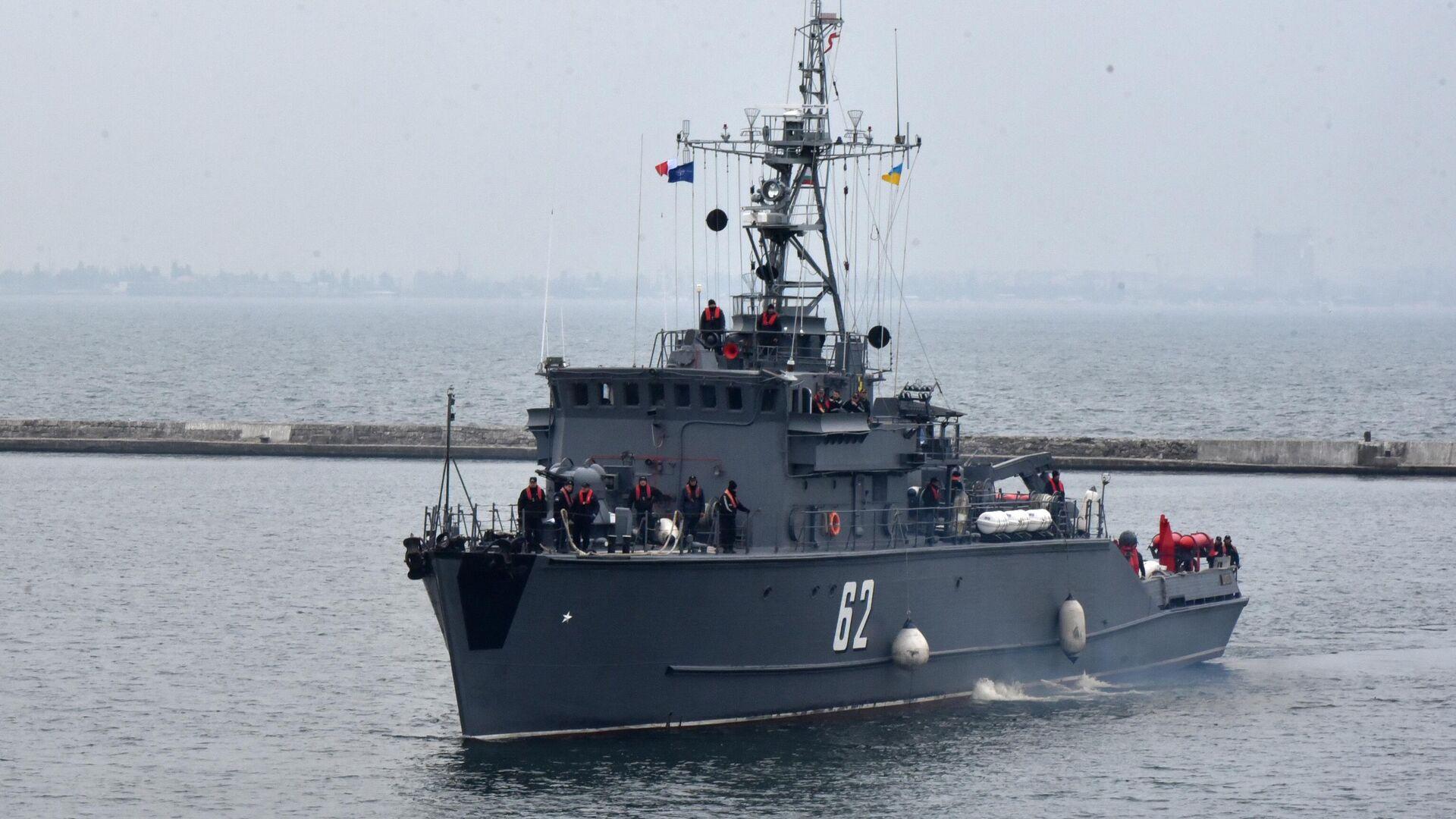 Один из четырех противоминных кораблей НАТО  входит в порт Одессы - РИА Новости, 1920, 19.11.2020