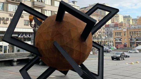 Скульптура, символизирующую противостояние, в центре Киева
