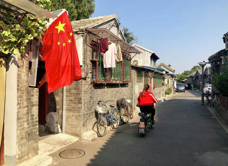 Улица в центре столицы Китая
