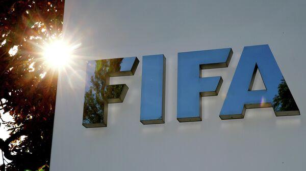 Логотип Международной федерации футбола (ФИФА)