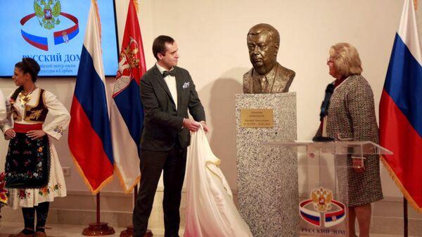 Бюст Евгения Примакова открыли в Белграде