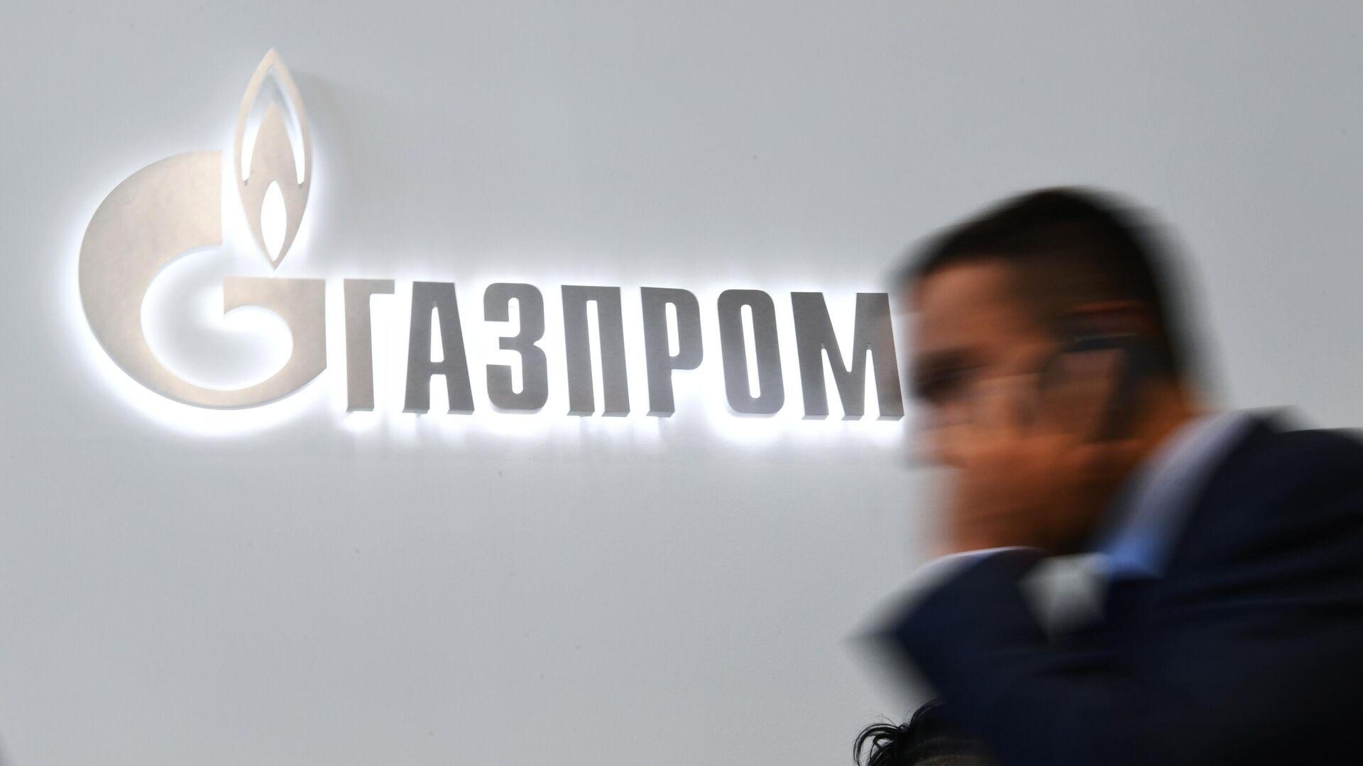 Павильон компании Газпром  - РИА Новости, 1920, 07.10.2020