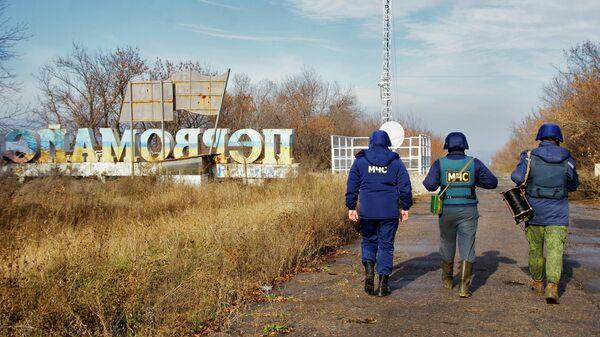 Сотрудники МЧС Луганской народной республики проводят разминирование территории Золотого-4
