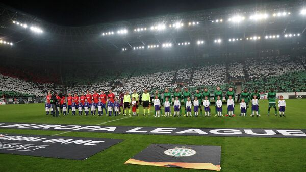 Начало матча Ференцварош - ЦСКА в рамках группового этапа Лиги Европы
