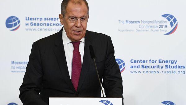 Министр иностранных дел РФ Сергей Лавров выступает на Московской конференции по нераспространению