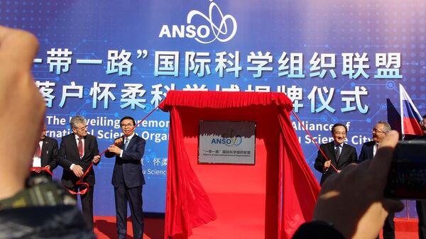Президент Китайской академии наук Бай Чуньли во время церемонии открытия временной штаб-квартиры ANSO в Пекине