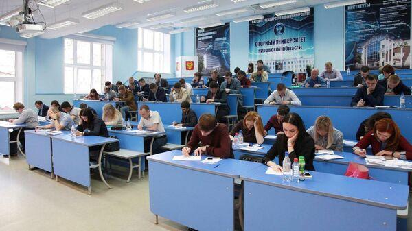 В России стартовали новые программы повышения квалификации