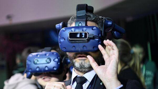 Конференция по искусственному интеллекту AIJ Москва