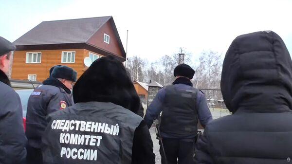 Следственные действия по делу об убийстве бывшего главы Киселевска. Стоп-кадр видео СК