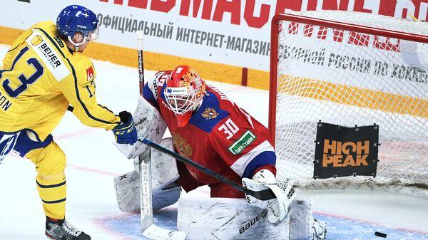 Вратарский вопрос: россияне по буллитам обыграли шведов в матче Евротура