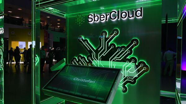 Монитор с презентацией суперкомпьютера Кристофари на стенде дочерней компании Сбербанка SberCloud на конференции по искусственному интеллекту Artificial Intelligence Journey (AIJ) в Москве