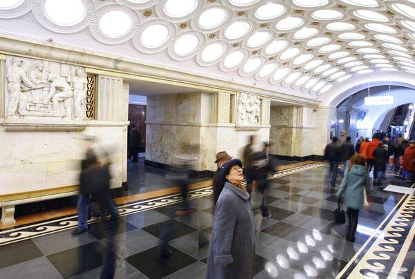 Станция московского метро. Архив