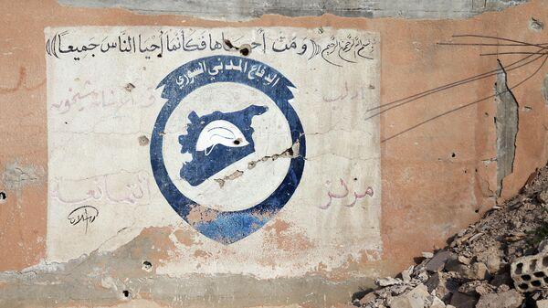 Логотип неправительственной добровольческой организации Белые каски