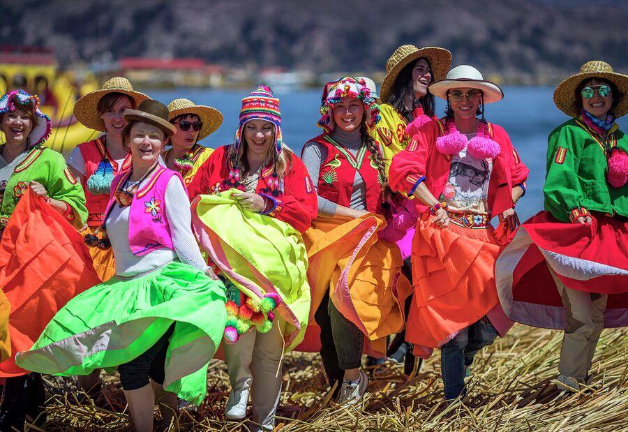 Боливия и Перу