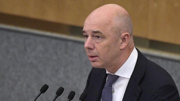 Первый заместитель председателя правительства РФ - и.о. министра финансов РФ Антон Силуанов