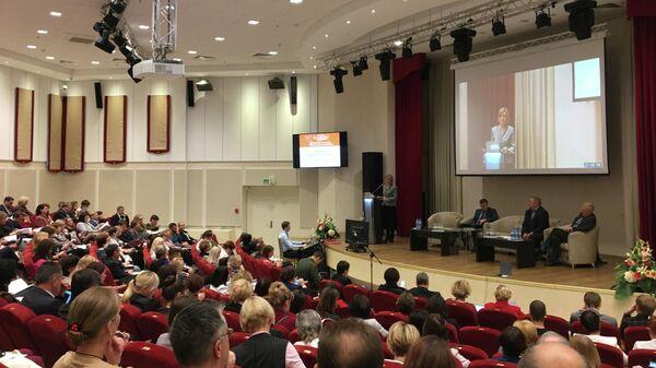 Восьмая ежегодная международная конференция Евразийской Ассоциации оценки качества образования