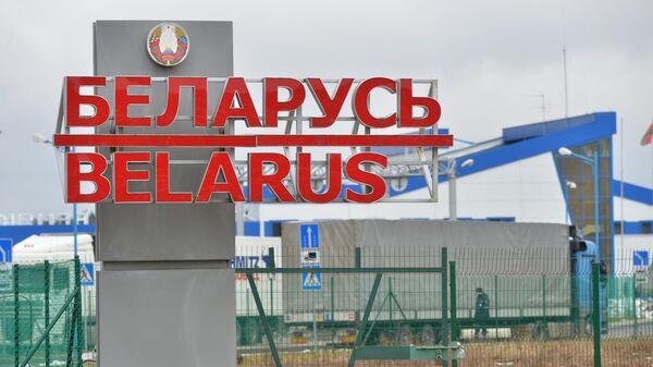 Въезд на территорию Белоруссии